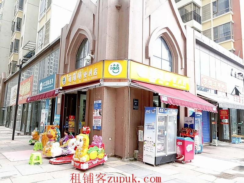 花果园W区40平便利店转让 无转让费