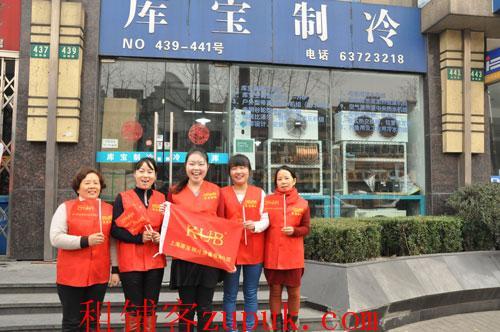 出租黄浦人民广场商业街店铺教育美容理疗牙科诊所甜品店等