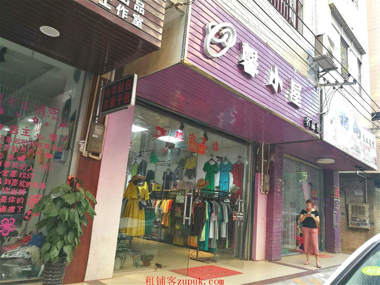 金象三区南二街25平服装店转让