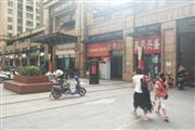 中北路蓝调步行街餐馆酒楼转让