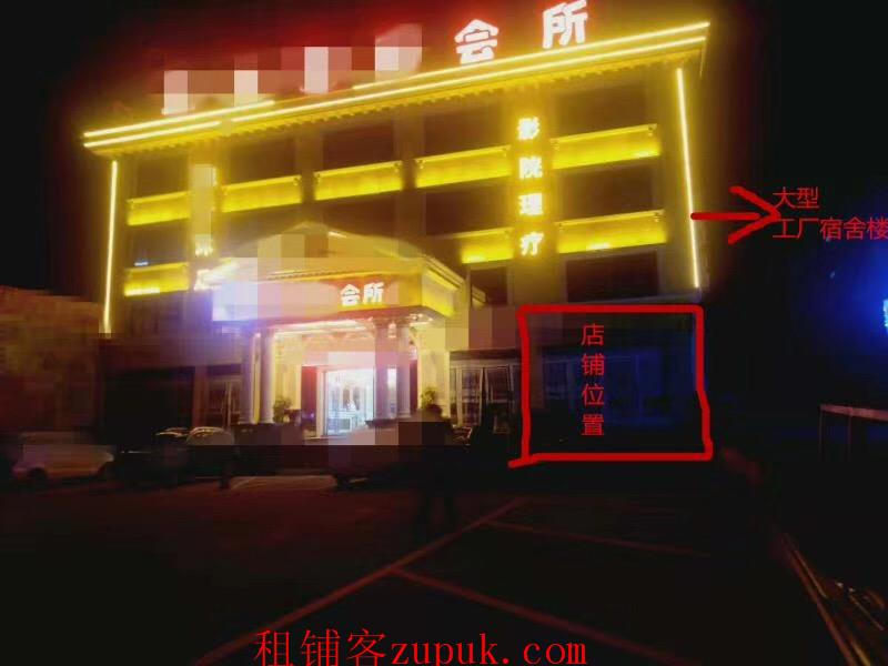 酒店会所大厅第一位 无竞争 可做24小时生意