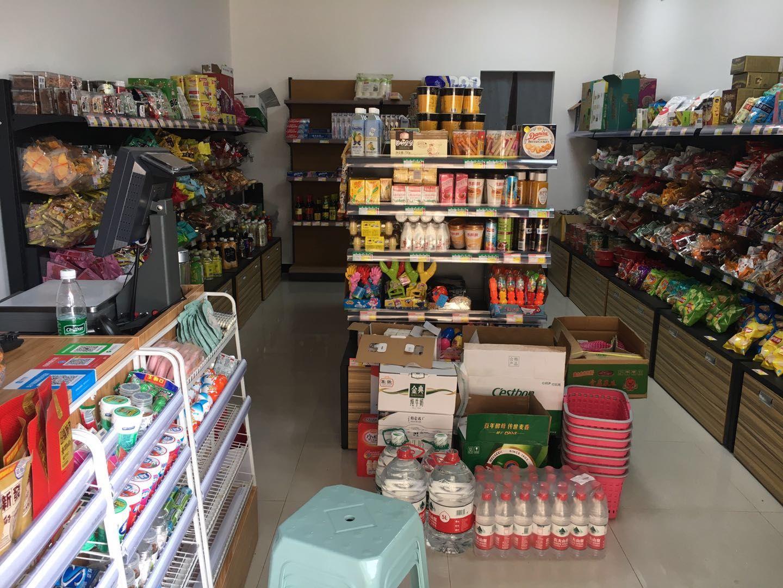 长沙天心区小区大门口唯一超市转让