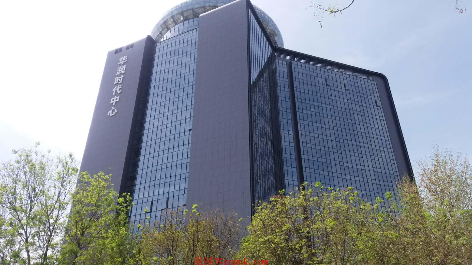 北京华润时代中心写字楼招商310平米-910平米