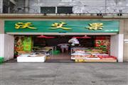 公交站 中科院 磨子桥小学附近 通水、电(拒餐饮)