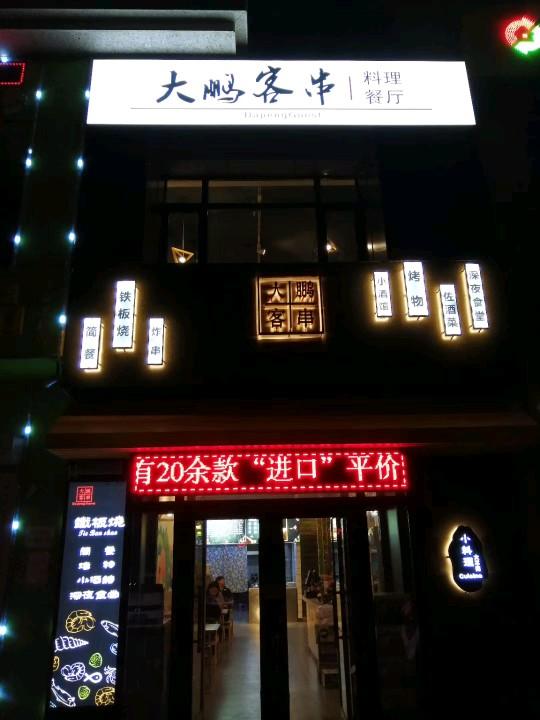 东方广场商圈嘉兴街