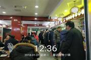 金沙江路旺铺招租办公白领众多外卖多执照全, 餐饮小吃