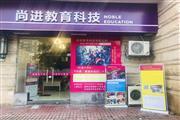 广州番禺奥园周边教育相关合作分租