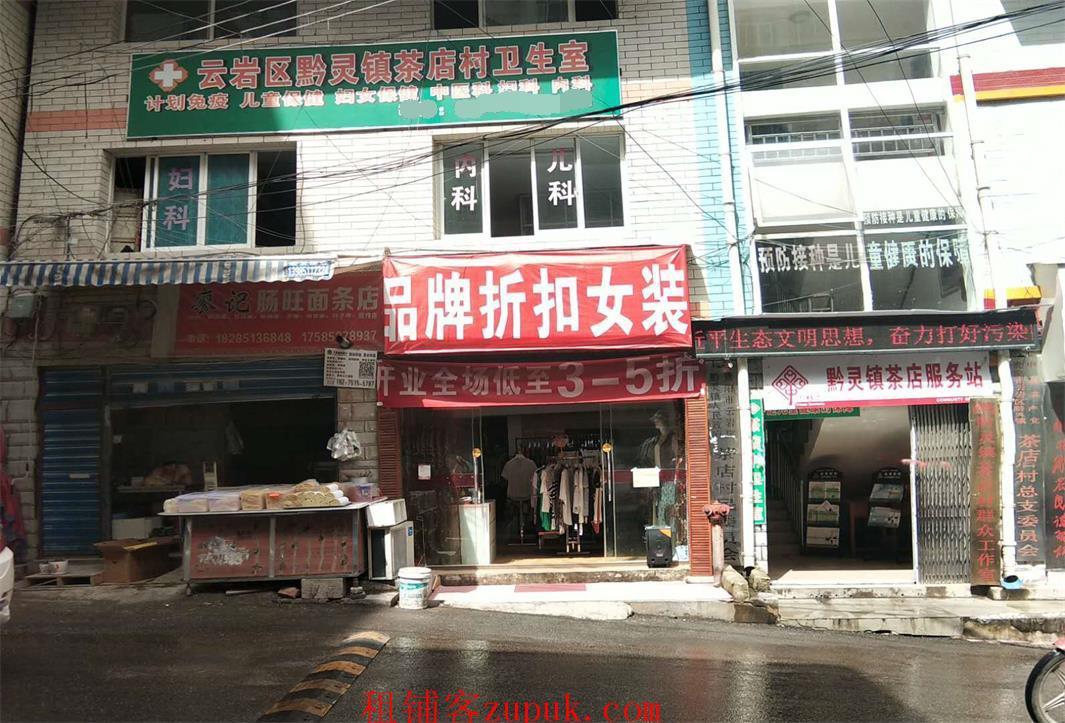 茶店临街门面空转