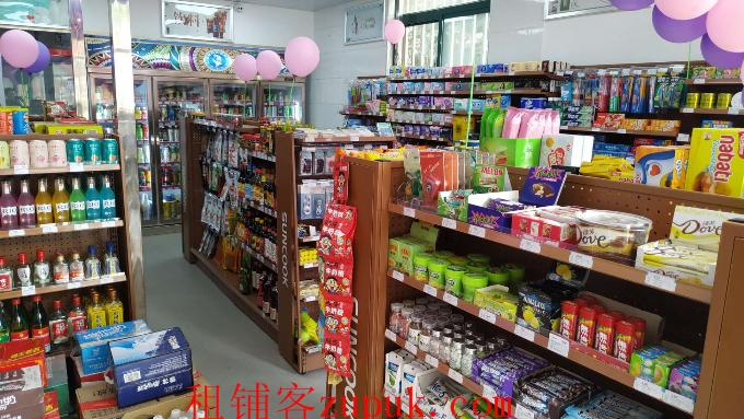临街第壹家超市便利店转让
