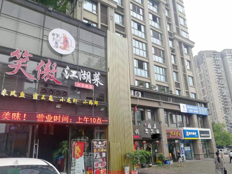 SDS)小区门口 三通阁楼火锅串串酒楼饭店汤锅