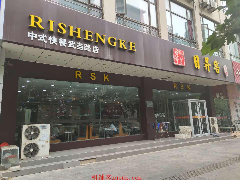 香江路利群后面武当山路临街商铺