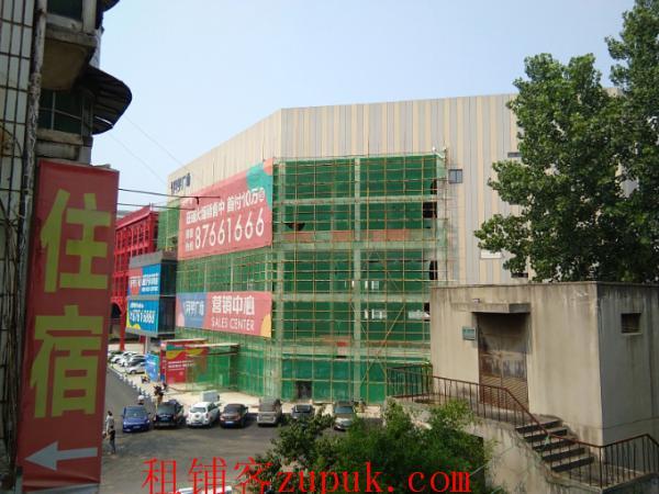 光谷中南民族大学530㎡公寓房转让