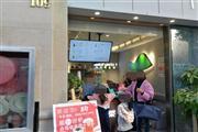 花果园大街品牌冷饮店盈利生意转让