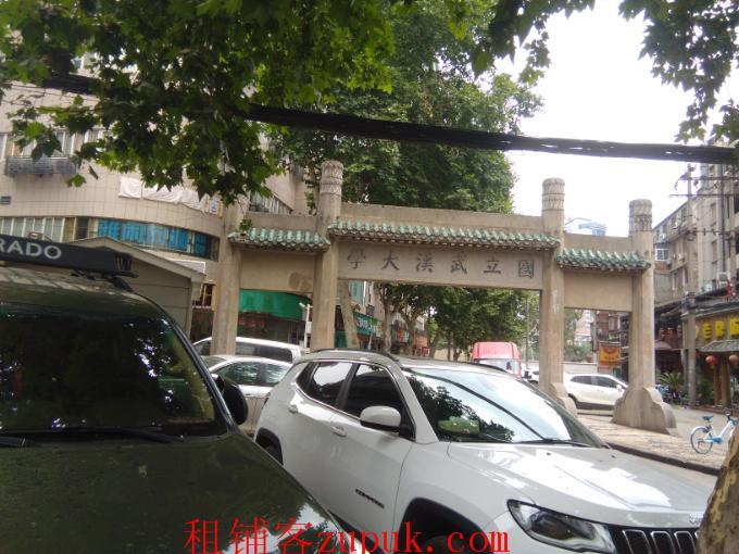 街道口武珞路40平米外卖店转让