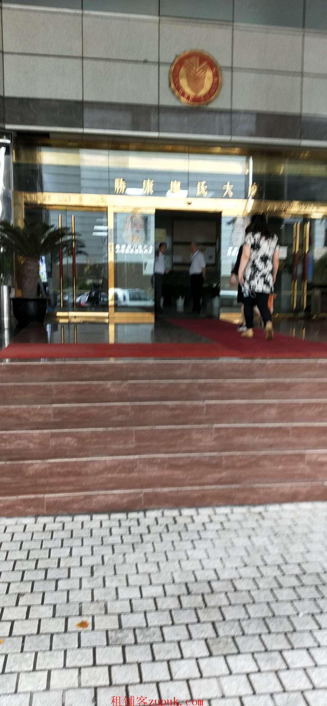 浦东八佰伴写字楼底商招租无进场费转让费欢迎各类餐饮入驻