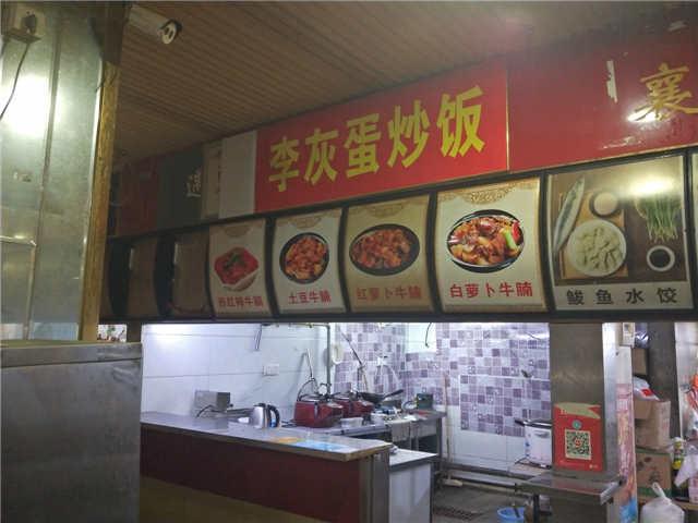 光谷广场附近立信美食城民族大道和雄楚大道交接口