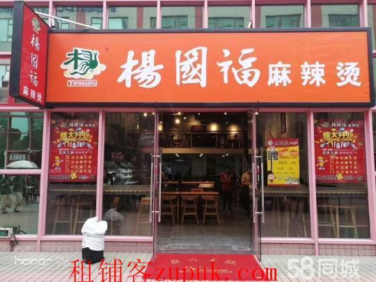 鲁班路丽园路餐饮商铺出租执照齐全业态不限水电煤齐全