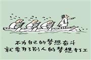福清融侨城2期临街旺铺出租