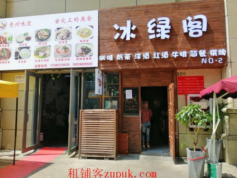 花果园财富广场时尚休闲咖啡厅