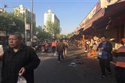 新郁路沿街旺铺