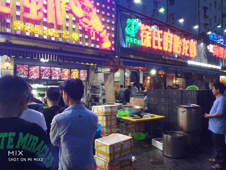 荔湾区上下九步行街旺铺出租,水电煤全!适合各种餐饮小吃!