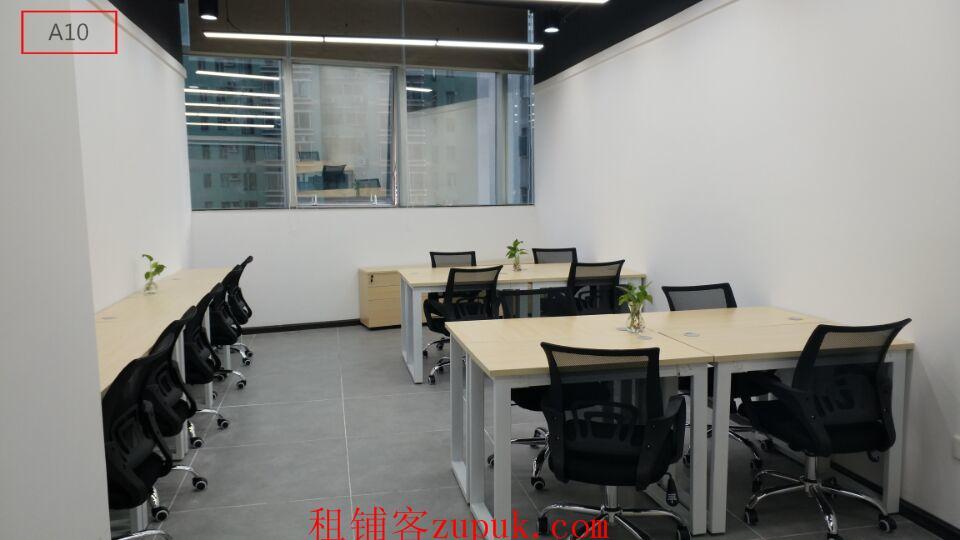 体育西路A口红盾大厦精装修2到8办公室 费用全包