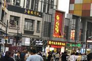 嘉定江桥万达步行街小吃店12平米直租!无转让费!证照齐全!