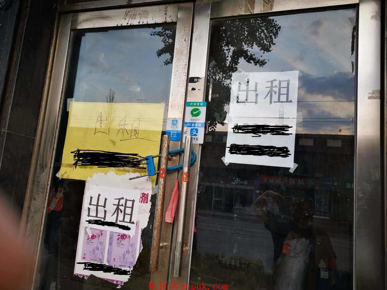 大连长江路胜利桥火车站附近门头店面商铺店铺出兑出租转让
