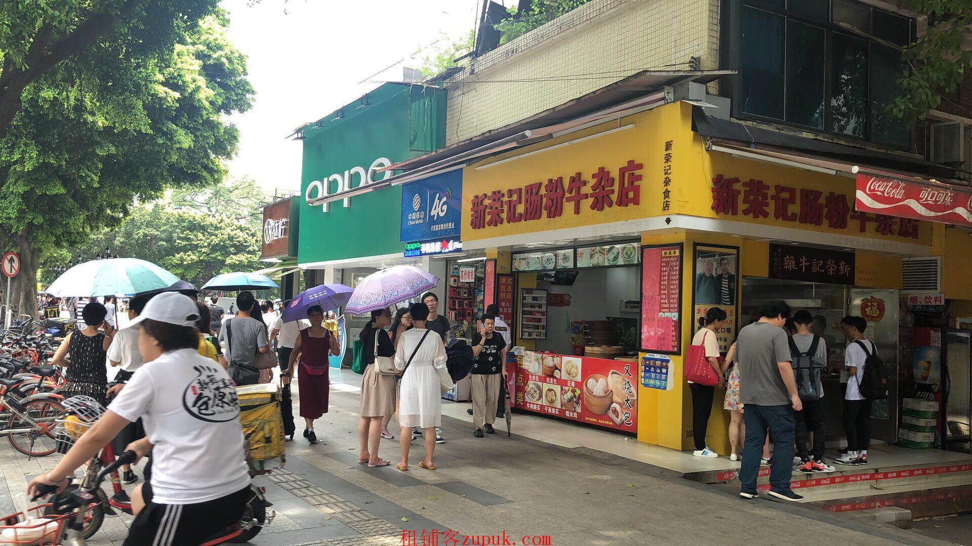 石牌西路餐饮旺铺 饭点人挤人 近地铁 租金低
