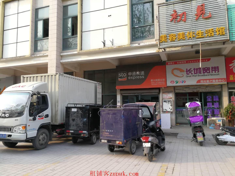 香江生态名郡商铺出租