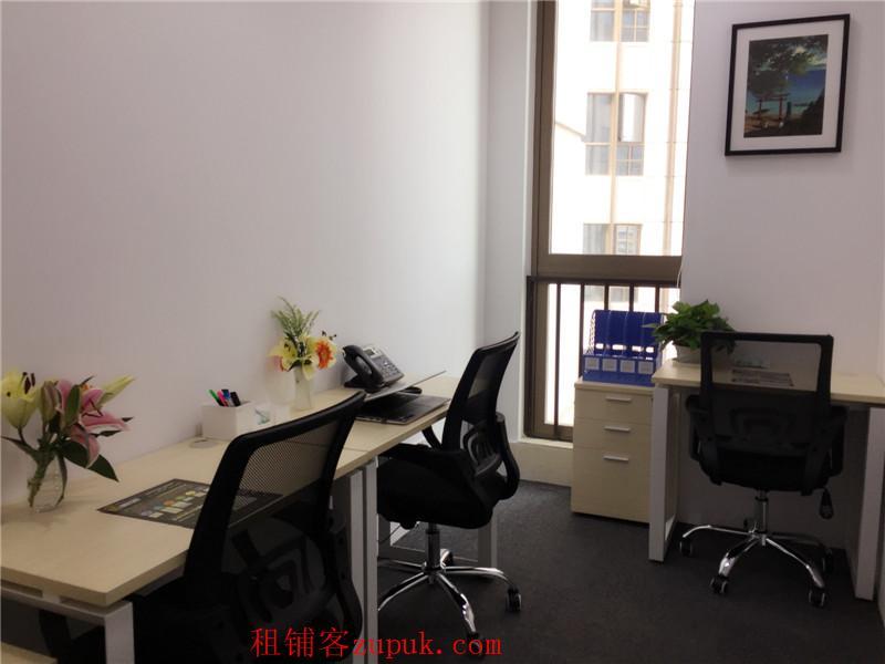 公园前A出口,即租即用小型精装1到8人办公室