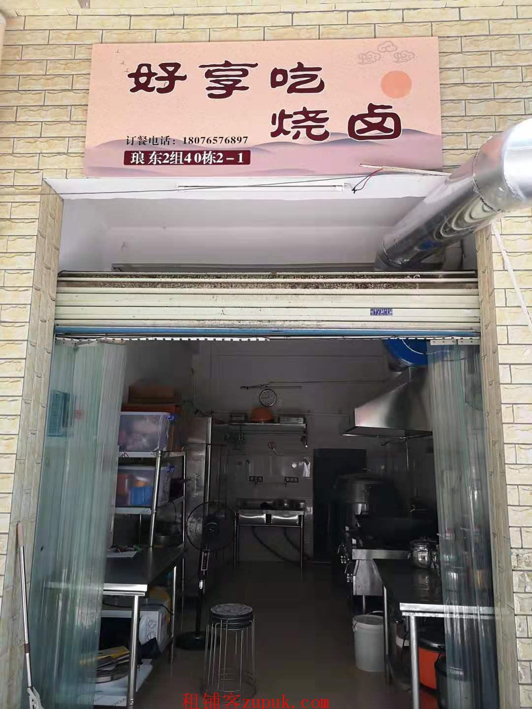 湖滨银泰城一点点奶茶店转让