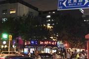 黄浦区淮海中路超大人流重餐饮执照适合烧烤奶茶咖啡沙拉