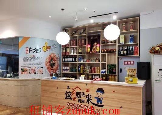 SDS)餐饮美食城内 4年老店 汤锅串串火锅酒楼饭店