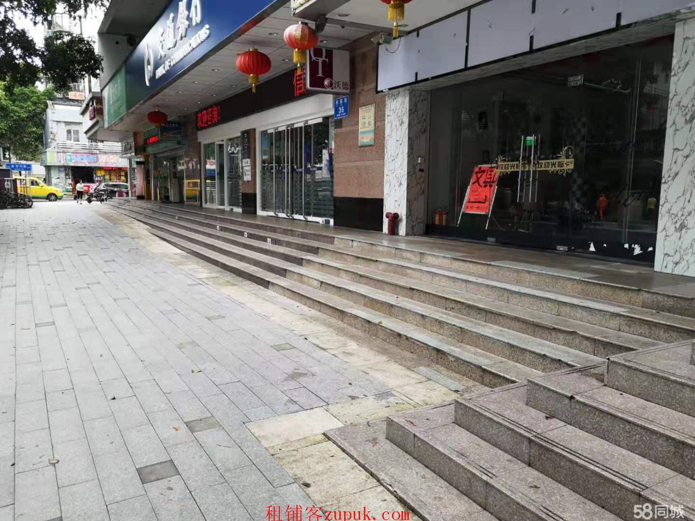 东门商业铺位招租119㎡ 不限行业餐饮教育美容美发