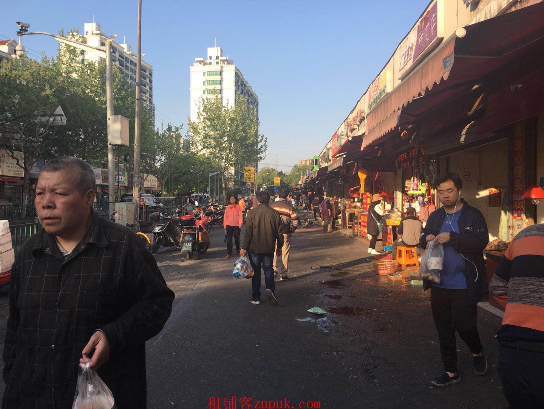 南京西路沿街旺铺先到先得人流量超多