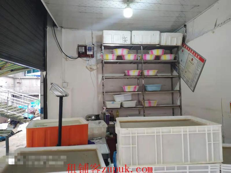 年利润30万自产自销米粉店转让或出租