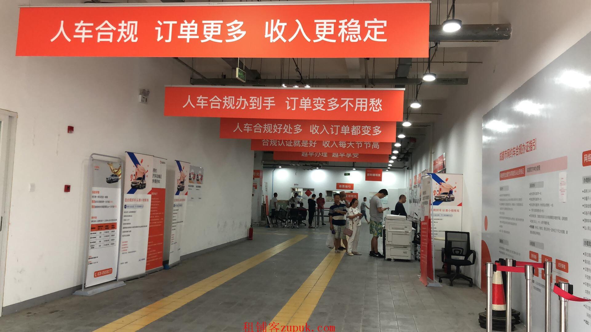 2400平汽车展厅转让4S店商圈 锦泰检测站旁 滴滴车主之家