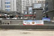永诚国际广场双层商铺 75平米 适合餐饮 月租3千6