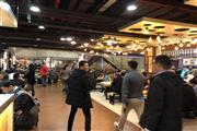 市中心 成熟美食城400堂吃座位 人民广场地铁站50米面粉饭