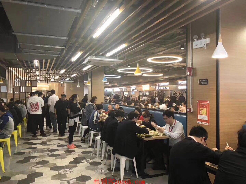 淞虹路地铁站长宁凌空SOHO 独立餐饮旺铺转让 业态不限