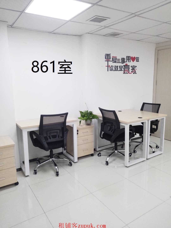 杭州拱墅地铁口精装型办公室出租 ,费用全包,即租即用