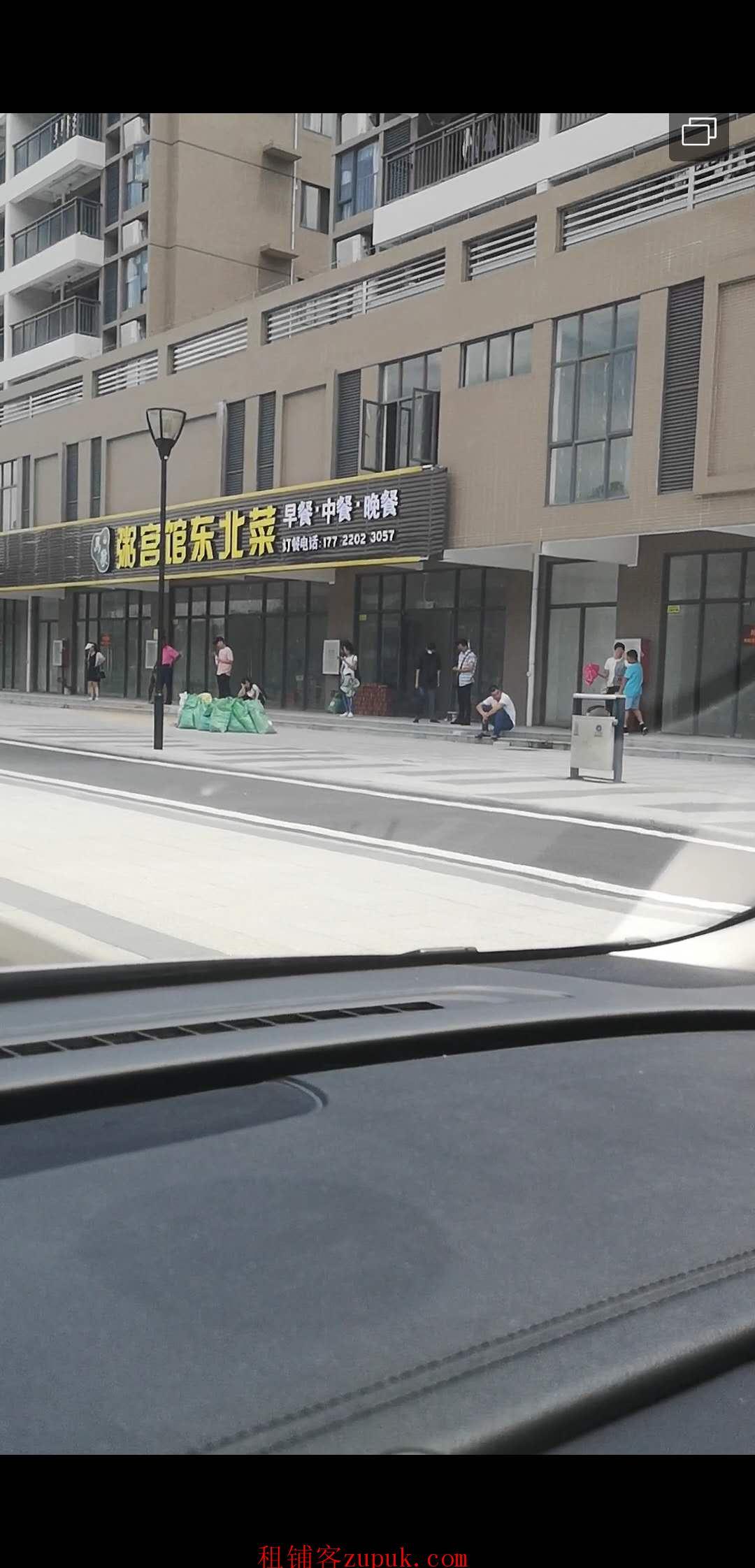 青湾商业街招商