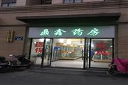 周浦万达美食街餐饮小铺,适合奶茶,特色小吃西饼糕点等