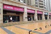 中海国际临街铺面房东出租