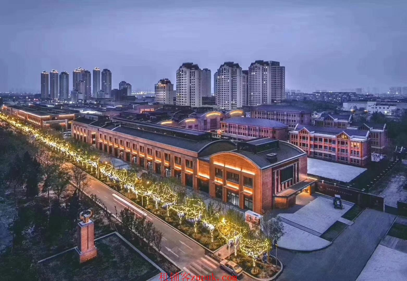 南开区天拖融创中心商铺招商