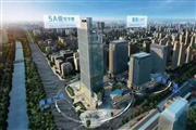 南开区中环线天拖融创中心商铺招商