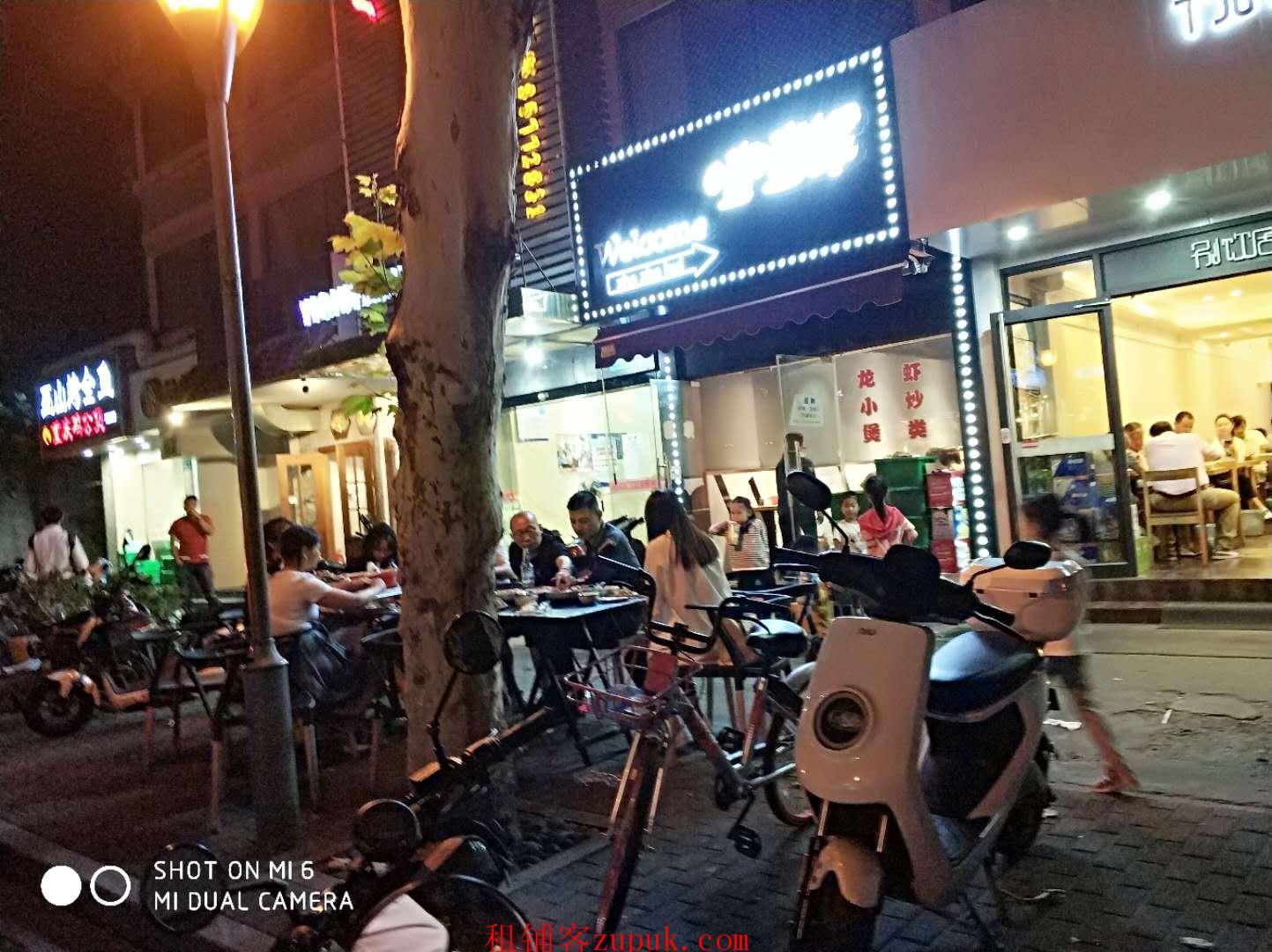王道公园 重餐饮商铺 烧烤 龙虾 生蚝 烤鱼等特色小吃