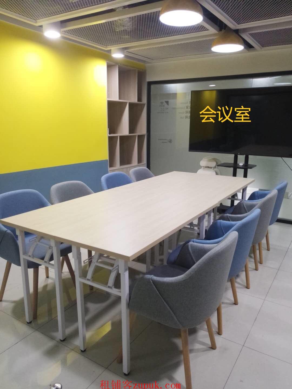 精装修办公室杭州地铁口写字楼出租,地址可注册