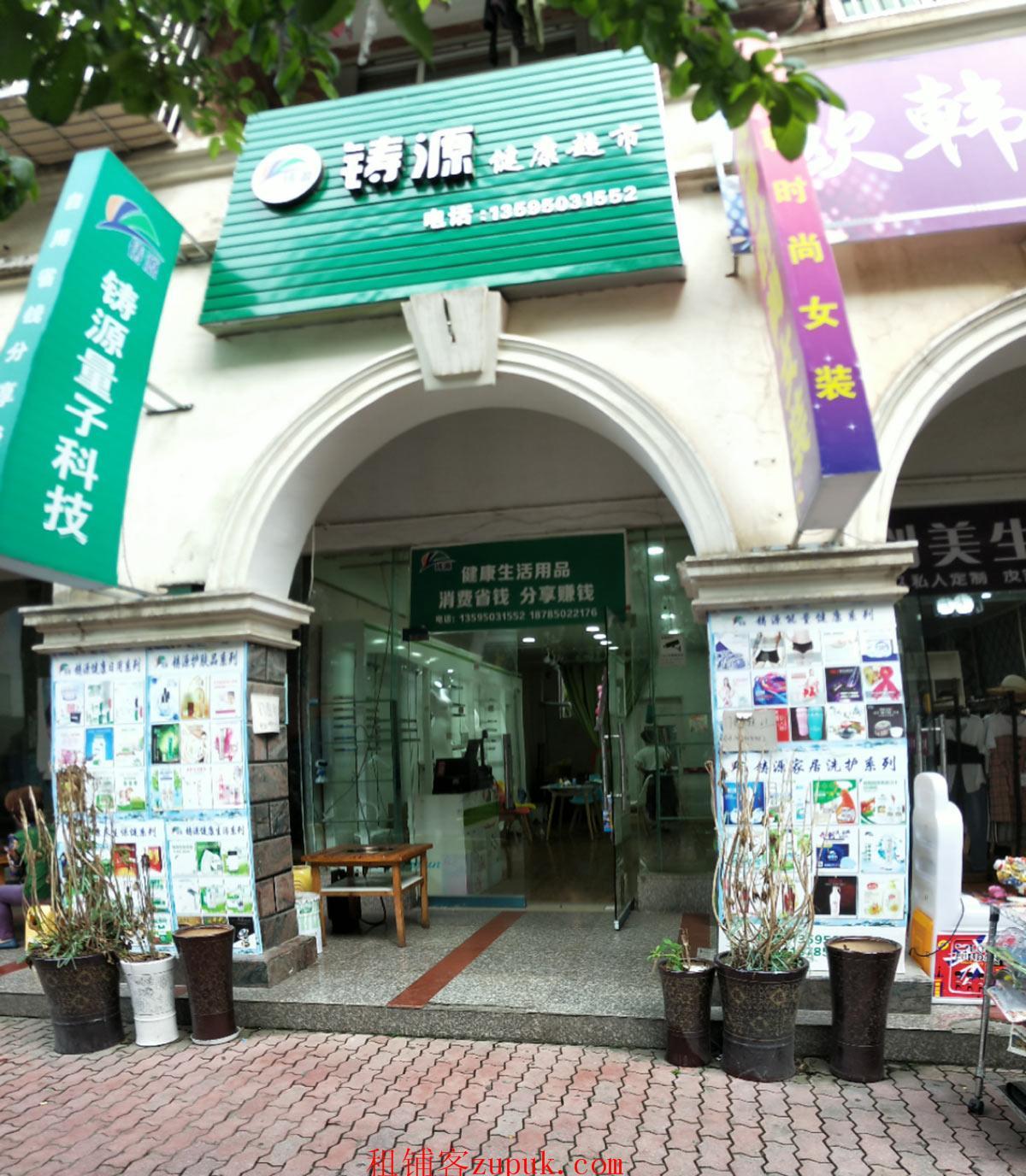 和尚坡广信四季家园门面转让业态不限